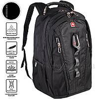 Рюкзак SwissGear городской изумительный 55386, фото 1