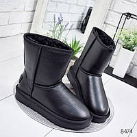 Угги женские средние черные , женская обувь