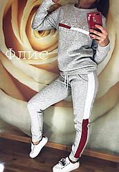 Спортивный костюм женский на флисе теплый 42 44 46 48 размеры Новинка есть много цветов
