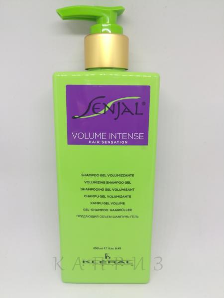 Шампунь-гель для объема и блеска тонких волос Kleral System Volumizing Gel Shampoo 250мл