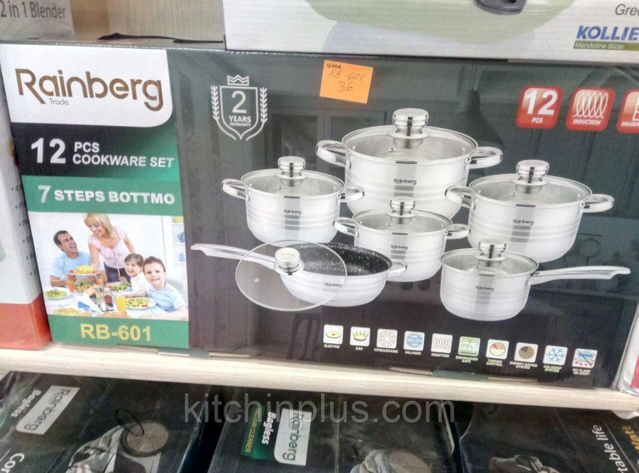 RAINBERG-RB-601 (набор посуды  12 шт.)