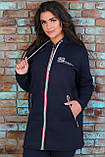 Теплый спортивный костюм женский Трехнитка на флисе Размер 48 50 52 54 56 58, фото 3