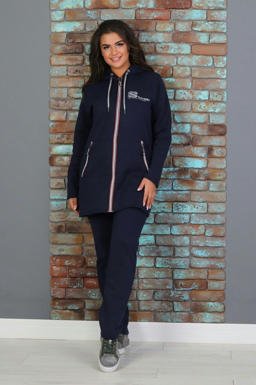 Теплый спортивный костюм женский Трехнитка на флисе Размер 48 50 52 54 56 58
