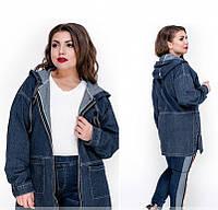 Практичная женская джинсовая куртка с капюшоном  №1032-синий