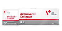 VetExpert ARTHROVET Collagen 60пак -ср-во для профилактики и лечения суставов и суставных хрящей собак и кошек
