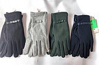Перчатки женские купить оптом