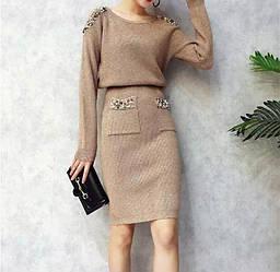 Женский привлекательный теплый костюм двойка кофта и юбка бежевый размер S/M опт