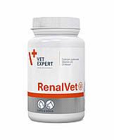 VetExpert RENALVET 60 капс. - добавка для здоровья почек собак и кошек
