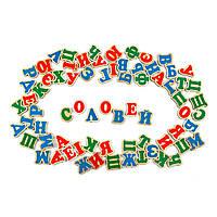 Набір Українська абетка на магнітах 72 літери НУШ