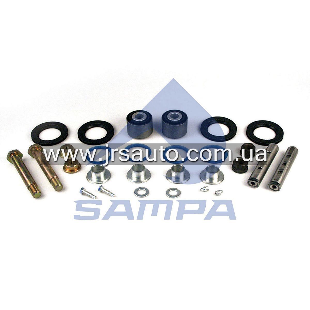 Ремкомплект кабины DAF 95XF,XF95 (d20xd60x48) \050.512