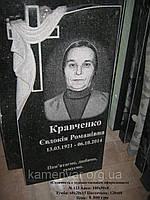 Памятник гранитный с тумбой аркой и цветочницей