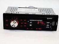 Автомагнитола Sony 8225