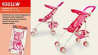 Коляска металева 9301LW (24шт/2) 8 коліс, передні поворотні колеса, козирок, корзина, в пакеті 57*29 см