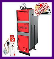 Твердотопливный котел длительного горения Marten Comfort 50 кВт (Мартен комфорт модернизированный)