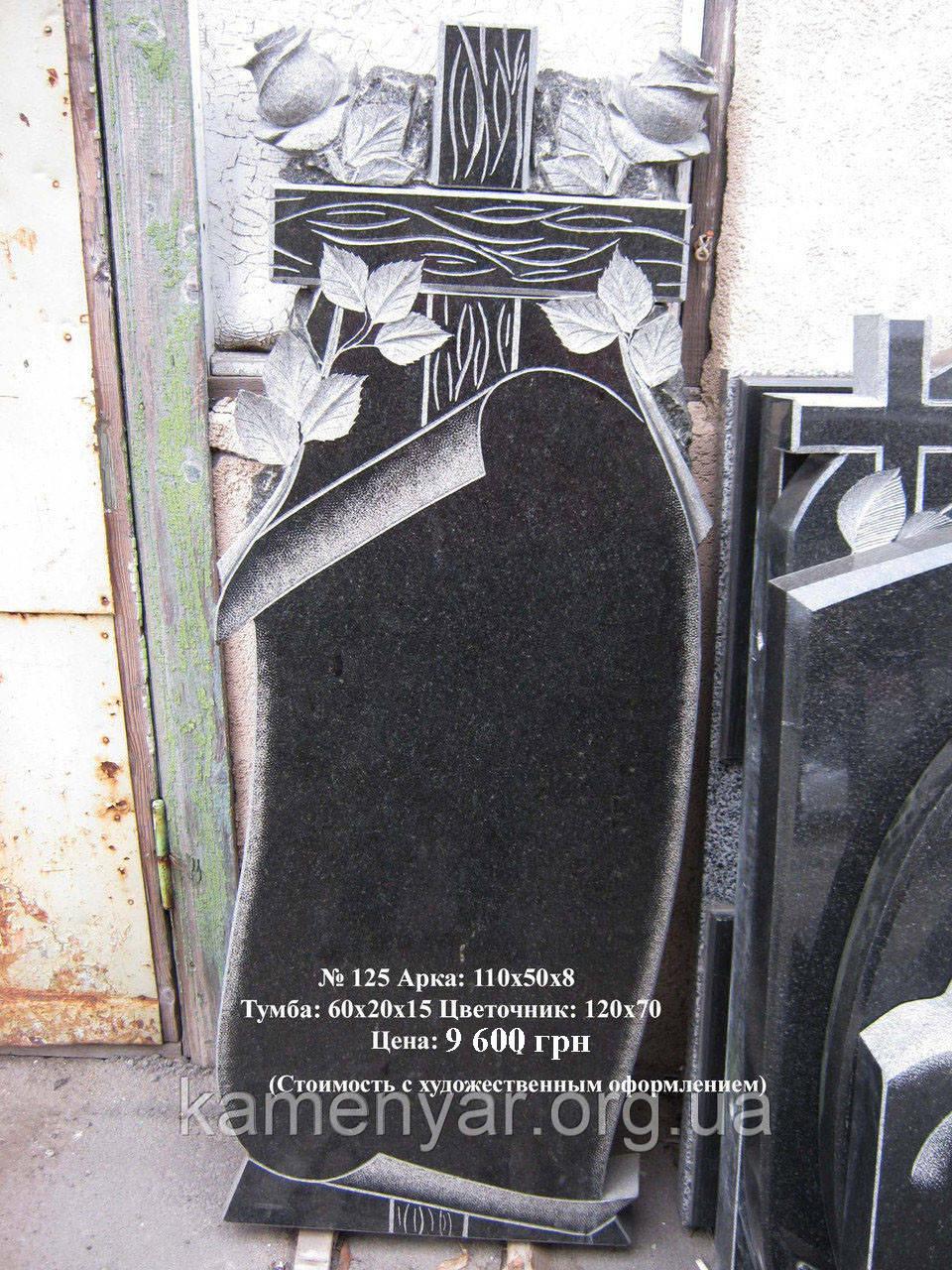 Памятник гранитный с художественным оформлением