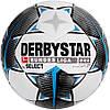 Мяч футбольный derbystar fb bl brillant aps (147), бел/черн/сер
