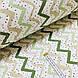 Фланелевая ткань зигзаг коричнево-зеленый с черными крапинками на белом (шир. 2,4 м) ОТРЕЗ(0,75*2,4м), фото 2