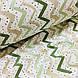 Фланелевая ткань зигзаг коричнево-зеленый с черными крапинками на белом (шир. 2,4 м) ОТРЕЗ(0,75*2,4м), фото 4
