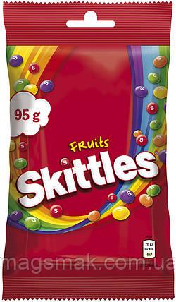Драже Skittles Фрукты 95 г, фото 2