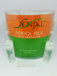 Двухфазные ампулы для восстановления волос Kleral System Senjal Ampol Silk ( 8 мл)