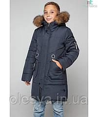 Зимнее очень теплое пальто на мальчика Ринат размеры 122- 164
