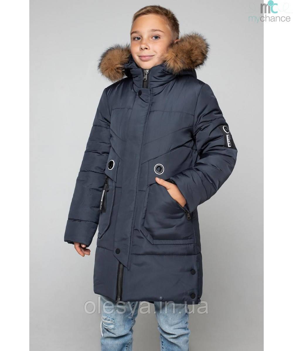 Зимнее очень теплое пальто на мальчика Ринат размеры 122