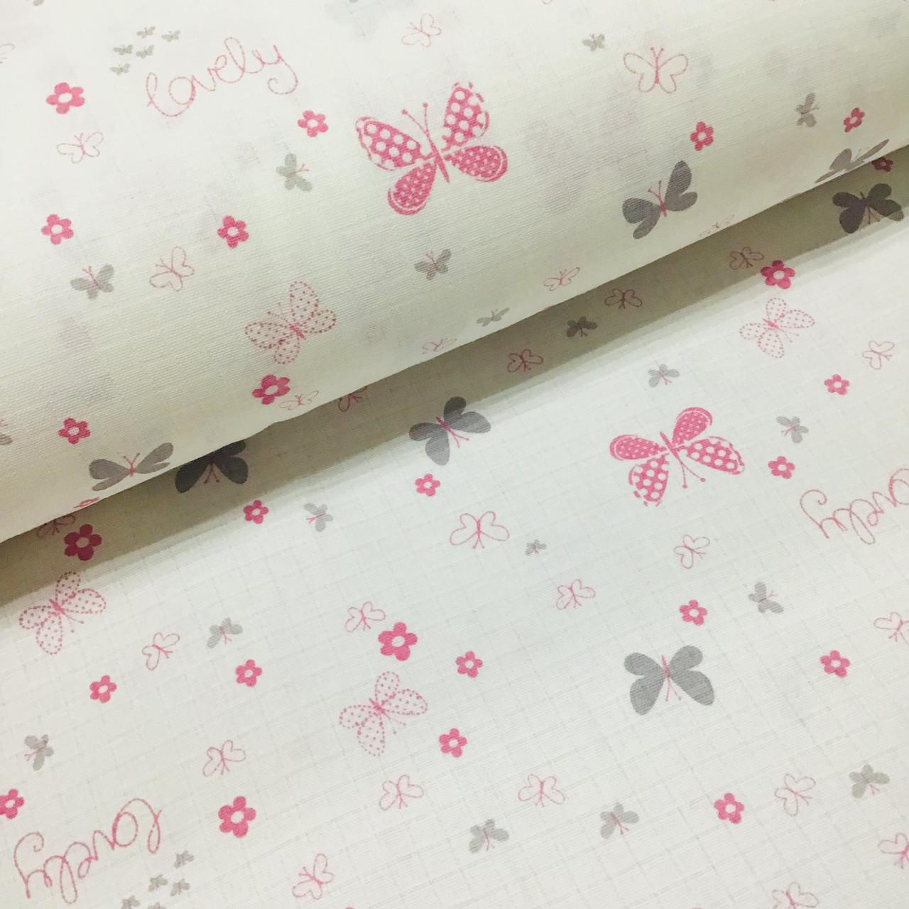 Ткань муслин Двухслойная серо-розовые бабочки с цветами на белом (шир. 1,6 м) ОТРЕЗ(0,95*1,6м)