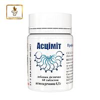 БАД Асцимит выводит лишнюю жидкость из организма 60 капсул Тибетская формула