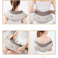 Вибромассажер для спины, плеч и шеи Cervical Massage Shawls, фото 1