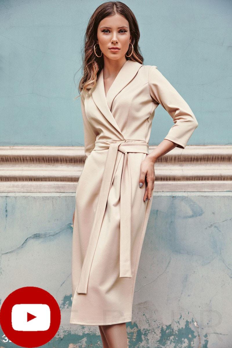 Стильное платье до колен с поясом рукав 3/4 цвет бежевый