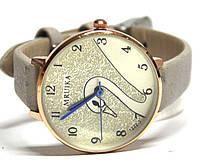 Часы на ремне 800251