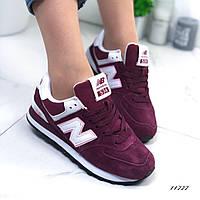 Женские бордовые замшевые кроссовки New Balance 574