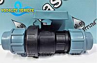 Кран шаровый зажимной Ø 32 мм Santechplast