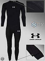 Нательное термобелье мужское зимнее в стиле Under Armour до - 25*С