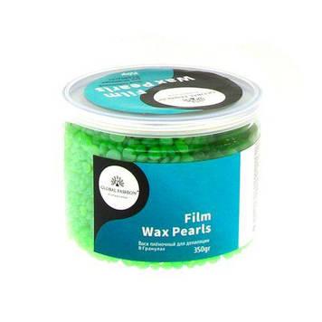 Горячий воск в гранулах зеленый 350 гр