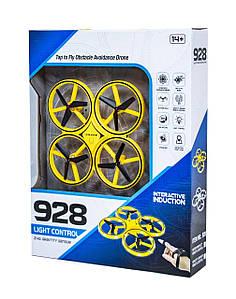 Ручний квадрокоптер 928 (1048772539)