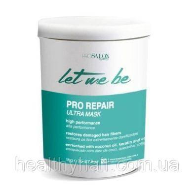 Ботокс для волос Let me be Pro repair 300 г Разлив