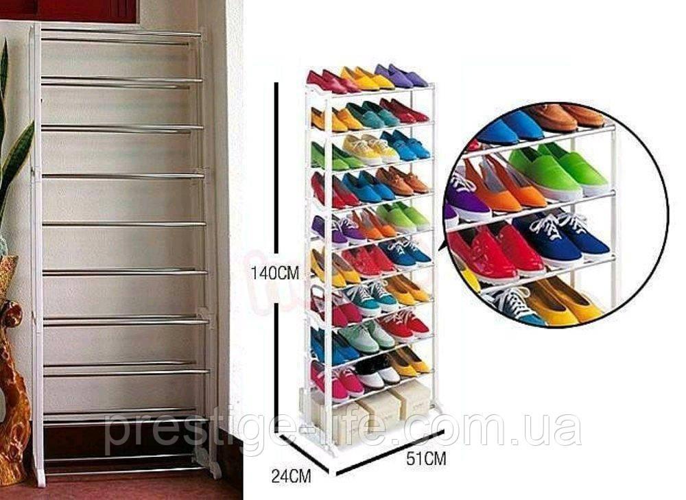 Полка Amazing Shoe Rack на 30 пар обуви