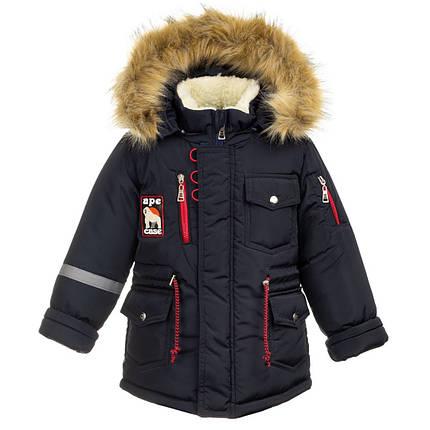 Куртка зимняя для мальчиков (т.синий), фото 2