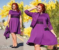 Женский стильный комплект  ДГд41341 (бат), фото 1