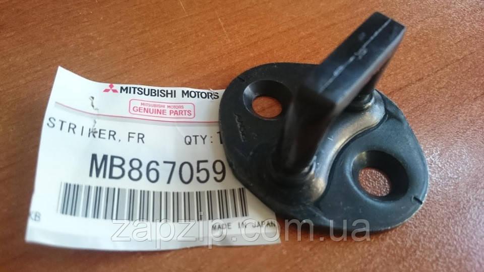 Скоба замка двери передней MMC - MB867059