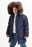 Детская зимняя куртка для мальчика синяя DT-8279-2