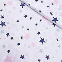 Муслин с синими, розовыми, серыми звездами на белом, ширина 80 см