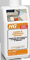 Средство для очистки и защиты ковров и оббивки (500мл)