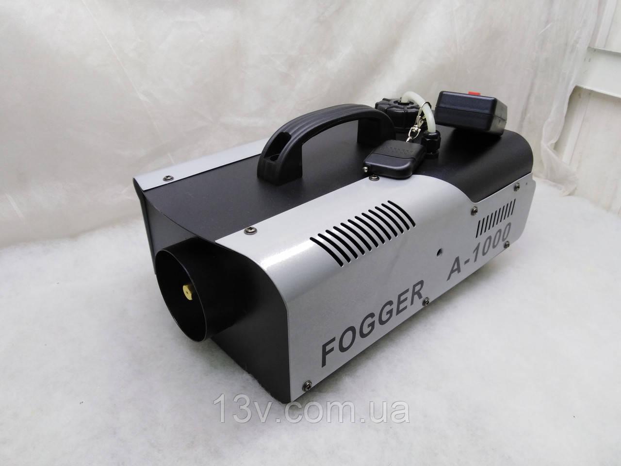 Генератор Диму Polaris  Fogger A1000 ( дым машина ) (радіо та дротове керування)