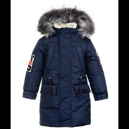 Пальто зимние для мальчиков (т.синий), фото 2
