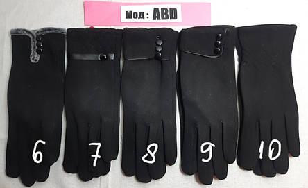 Женские трикотажные перчатки осень, фото 2