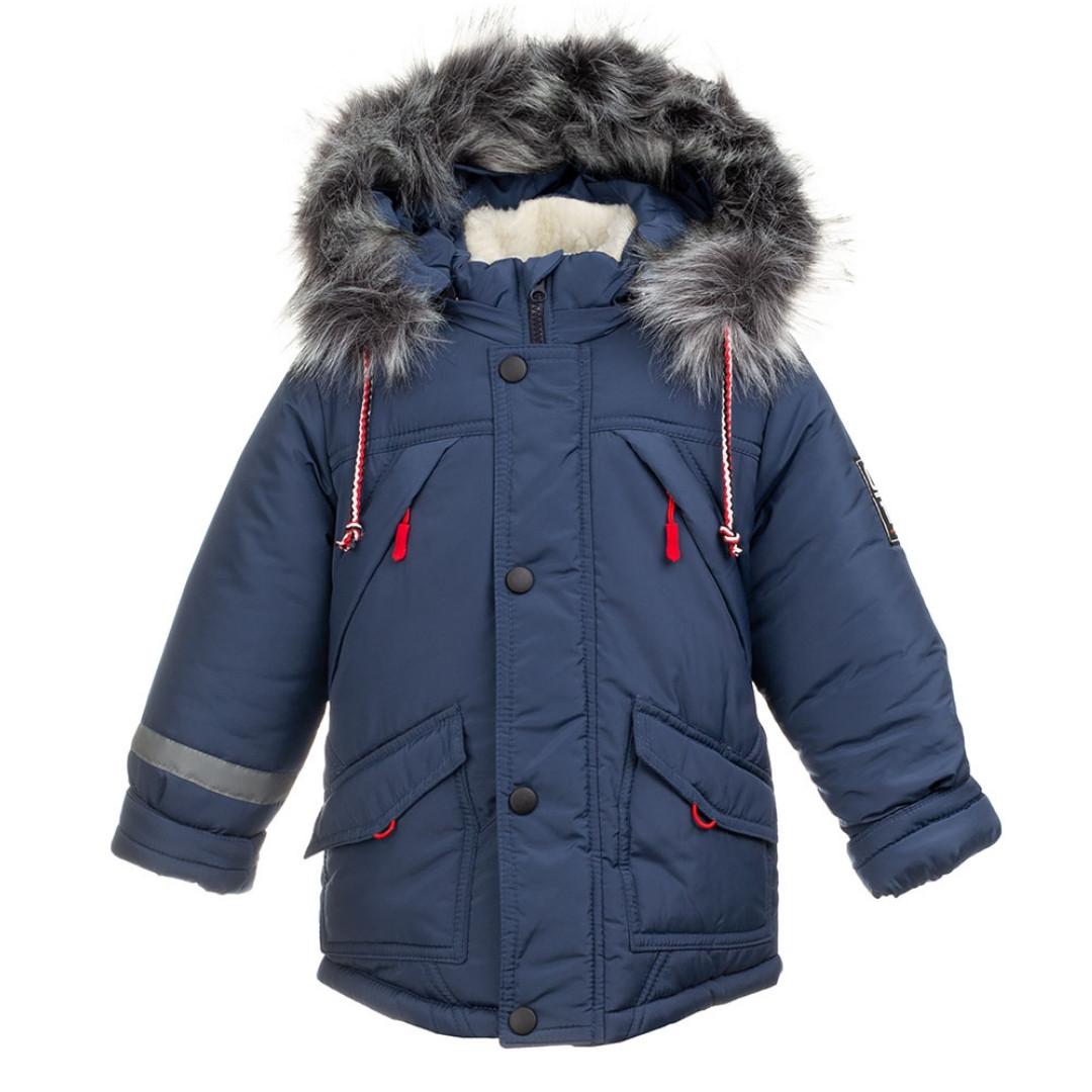 Куртка зимняя для мальчиков (светло синий)