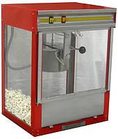 Аппарат для приготовления поп-корна АПК-150