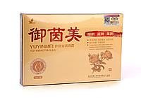 Интимный гель Yuyinmei. Натуральный продукт для нормализации женского репродуктивного здоровья